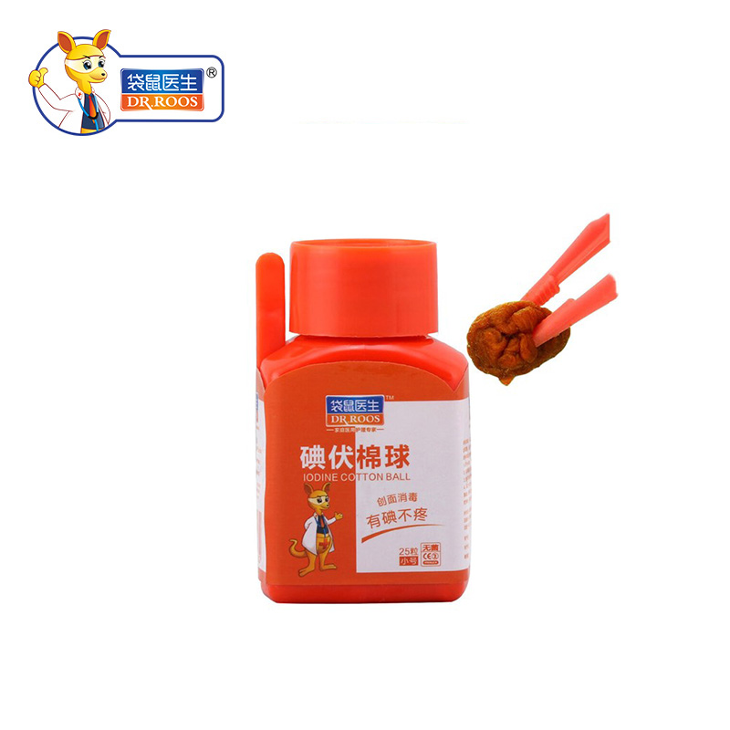 DR.ROOS 2 Bottles Iodophor Medical Cotton Ball For Cleaning Wound And Skin Sterile Dedicated Cotton Balls