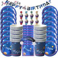 Weltraum Party Dekorationen Einweg Geschirr Set Galaxy Solar System Thema Party Boy Kinder Geburtstag Party Dekoration Favors
