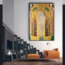 Beethovenfries Kuss Foto Secession durch Gustav Klimt Ölgemälde auf Leinwand Poster und Drucke Wand Kunst Bild für Wohnzimmer