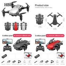 LF606 Mini Drone with 4K Camera HD Foldable Drones One-Key R