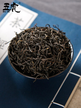 Super Lapsang Souchong Black Tea Tea Strong Flavor Authentic Wuyi Mountain Red Tea 500G Wuhu 1