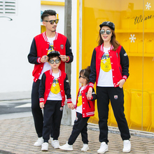 цена на family matching clothes Fall/Winter Premium Cotton Baseball Suit mommy and me family look Father mother son and daughter boy