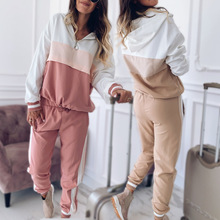 2019 Women Casual Tracksuit Sportswear Sets Patchwork Hooded Sweatshirt+Sweatpant 2 Pcs Set Spring Autumn Jogger