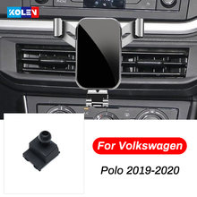 Для volkswagen vw polo mk6 2019 2020 автомобильный мобильный