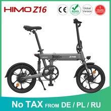 Складной электрический велосипед HIMO Z16 16 16 дюймов CST шина городской электровелосипед IPX7 250 Вт двигатель постоянного тока 25 км/ч 36 В съемный ак...