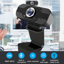 1080P HD Webcam Built-in Microphone Smart Web Camera USB Pro Stream Camera for Desktop Laptops PC For OS Windows Android