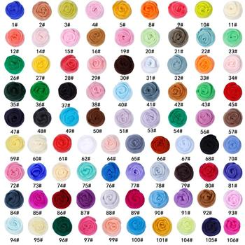 MIUSIE 50g Soft Mix Colors Merino Dyed Felting Wool Tops Roving Wool Fibre For Needle Felting DIY Doll Needlework Sewing tools needle felting tool starter kit set felt tools with 8 colors wool felting supplies fibre wool yarn roving for hand spinning diy