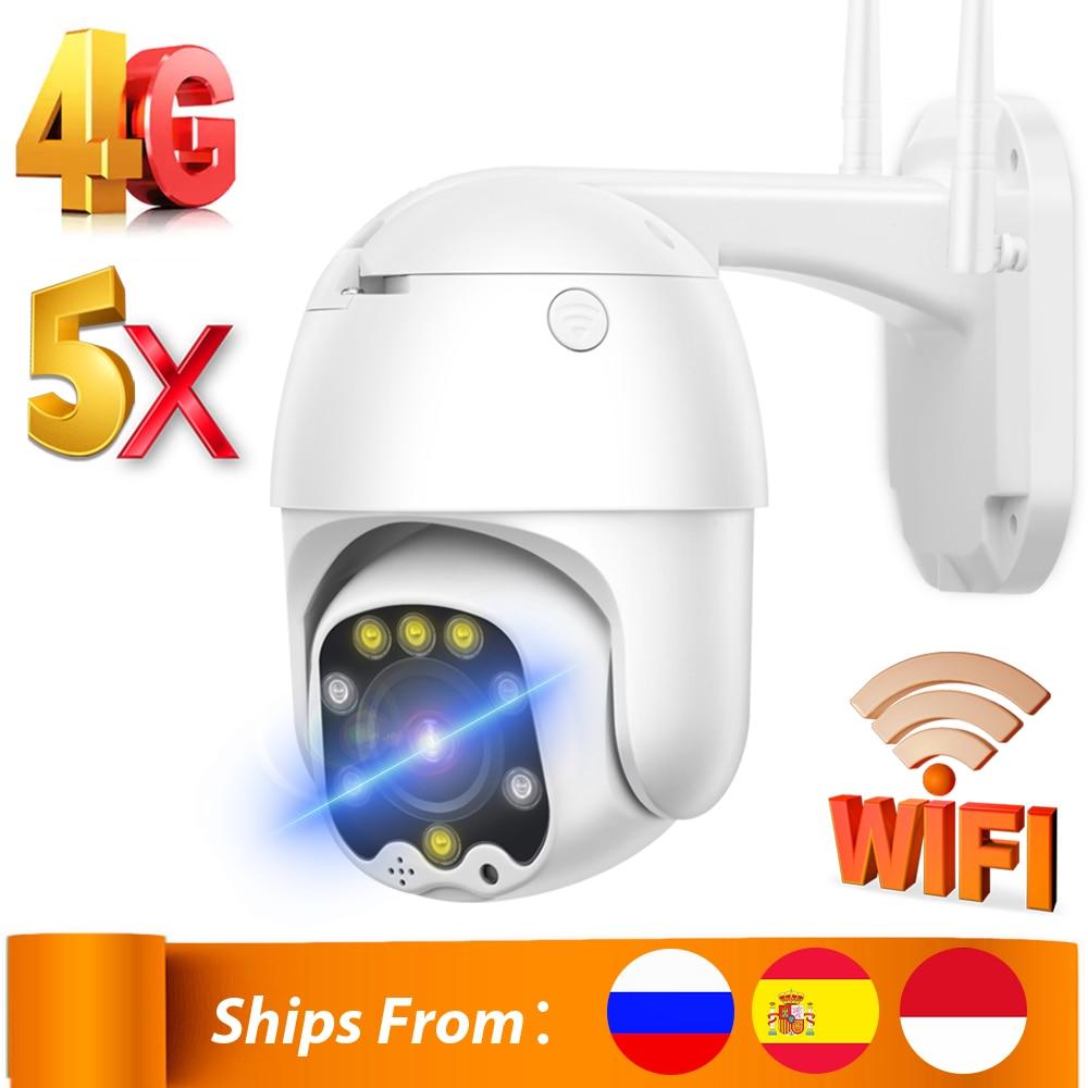 4G sim-карта камера 1080P PTZ 5X зум Автофокус 2,7-13,5 мм/6 мм фиксированные линзы наружная CCTV безопасности беспроводная WIFI IP камера Camhi
