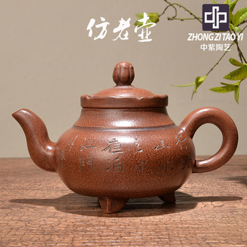 In Purple Yixing The Ming Dynasty Old Dark-red Enameled Pottery Teapot Taiwan Backflow Imitate Old Kettle One Factory The
