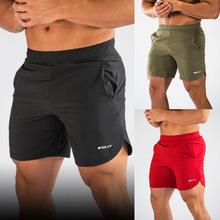 Lato sportowe spodenki męskie BUTZ jogging szorty do biegania męskie czerwone szkolenia szorty fitness plażowe męskie szorty fitness tanie tanio CN (pochodzenie) List Szorty planszowe