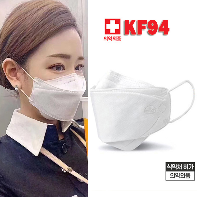 10pcs KF94 4 Layer Filter Mask PM2.5 Dustproof Anti Haze Protective Face 94% Filtration Mouth Mask DustProof Breathable