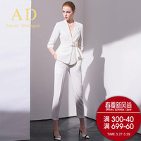 women's office suits set professional female business lady suit plus size white blazer pant designer tailor made 2019 free ship