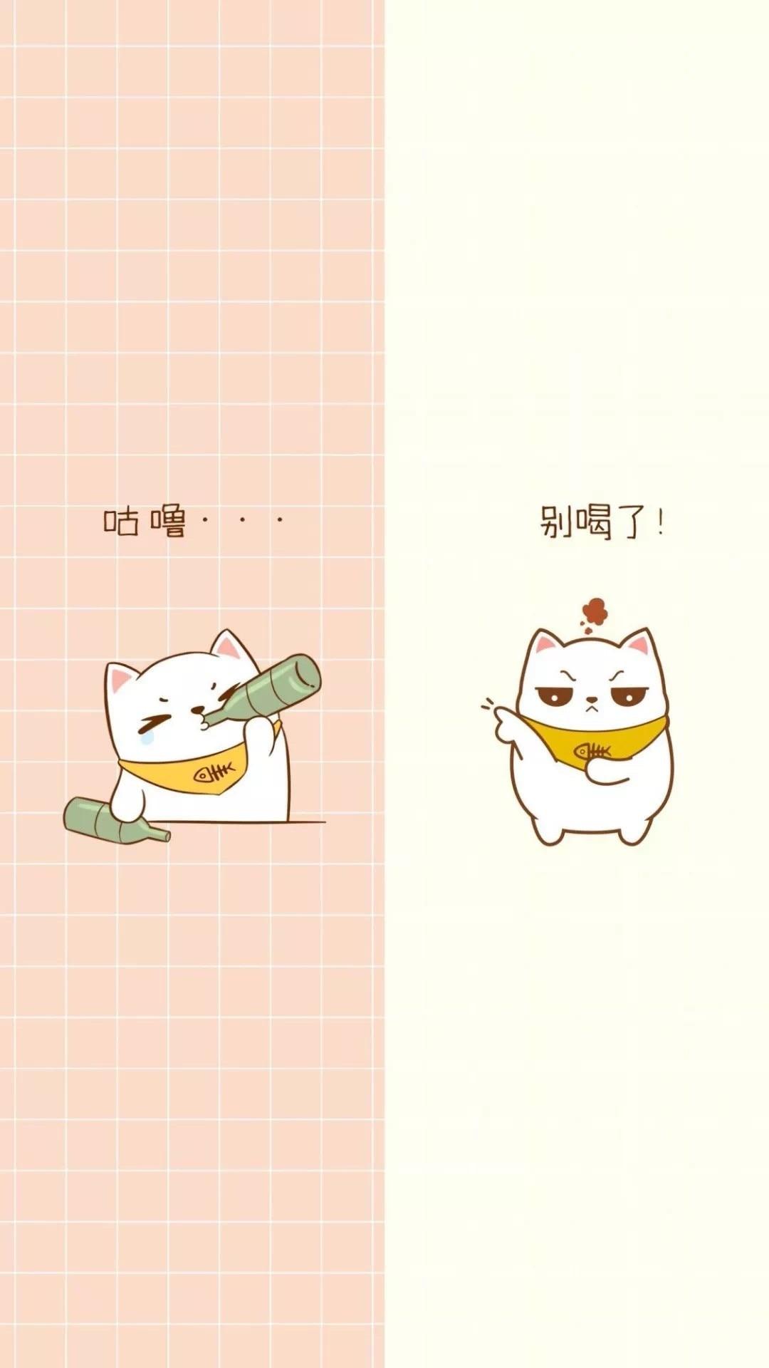 QQ微信聊天背景图:发财和发朋友圈,你总要发一个吧!插图21