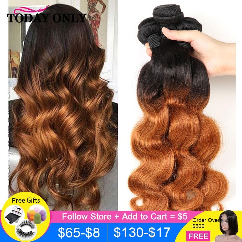 TODAY ONLY 1 3 4 Bundles Body Wave Bundles Ombre Hair Bundles Brazilian Hair Weave Bundles Remy Human Hair Extensions