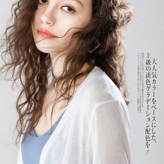 2020 tricoté Cardigan été coréen Cardigan femmes lin col en V crème solaire vert CardiganTop tricots dames bleu