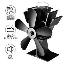 Вентилятор для печки из алюминиевого сплава с 5 лопастями и тепловым питанием, вентилятор для печки для зимнего дома, дровяного бревна, для сжигания тепла, бесшумный вентилятор для печки