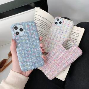 Fashion Small Fragrance Burlap All-inclusive Anti-fall Soft Cover for iphone 11 Pro Max
