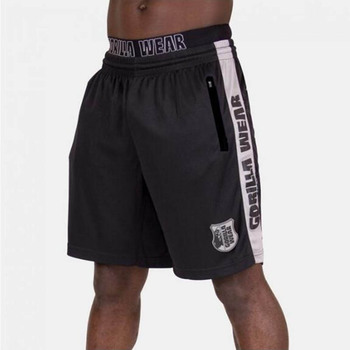 Men's Sport Shorts Casual Training Shorts