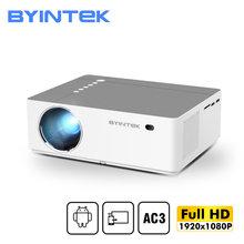 BYINTEK-Proyector láser K20 para cine en casa, dispositivo de proyección para teléfono inteligente, Full HD, 4K, 3D, 1920x1080p, Android, Wifi