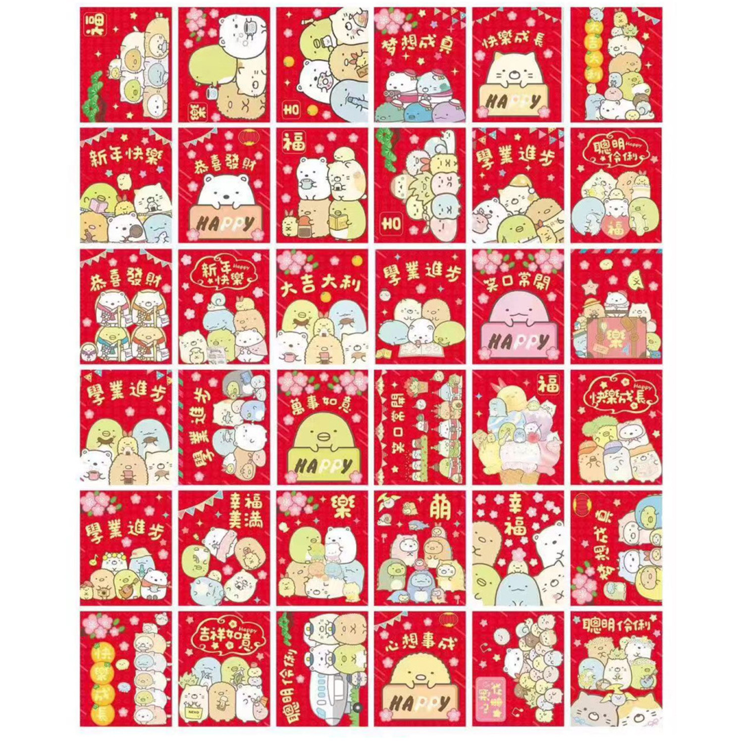 36pcs New Year Red Envelopes Lucky Envelope 2020 Year Of Festival Money Packets For Spring Festival Lunar New Year