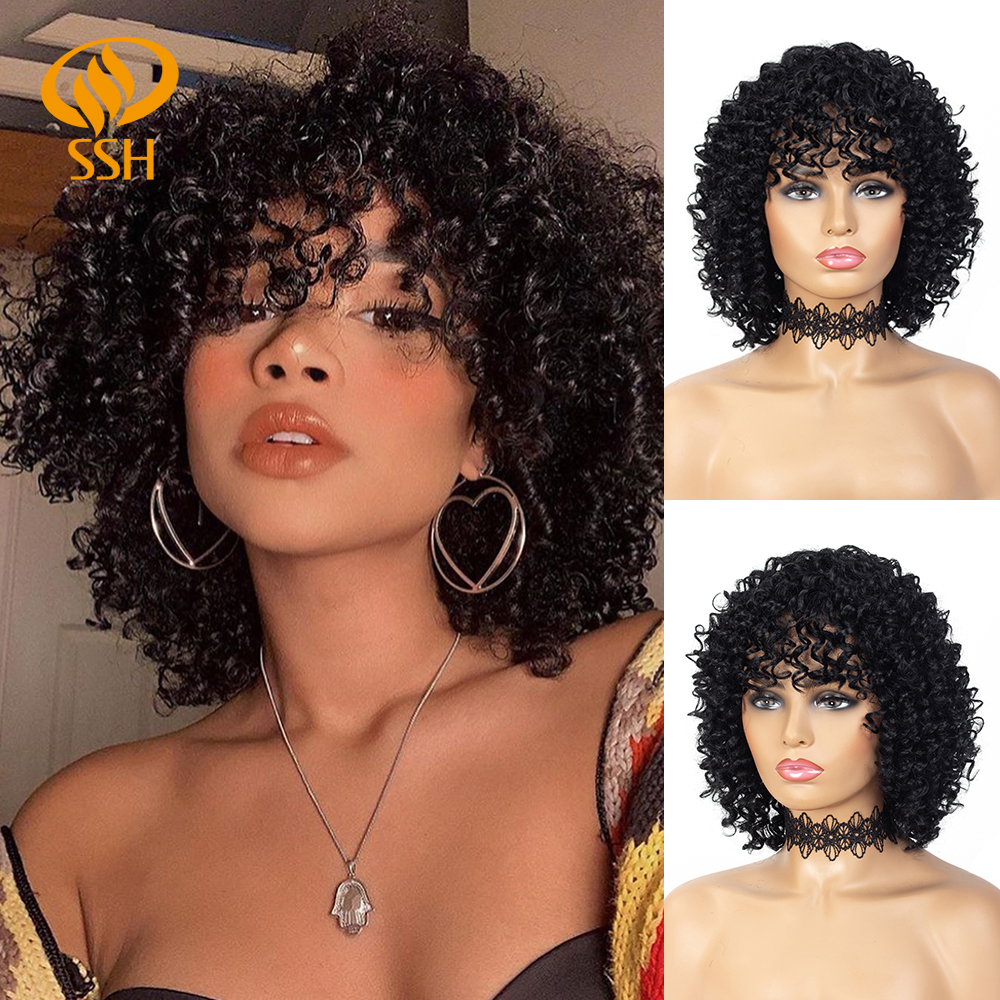 Short Deep Curly Human Hair Wigs For Black Women 100% Brazilian Remy Human Hair  Short Bob Black Hair Wig For Women