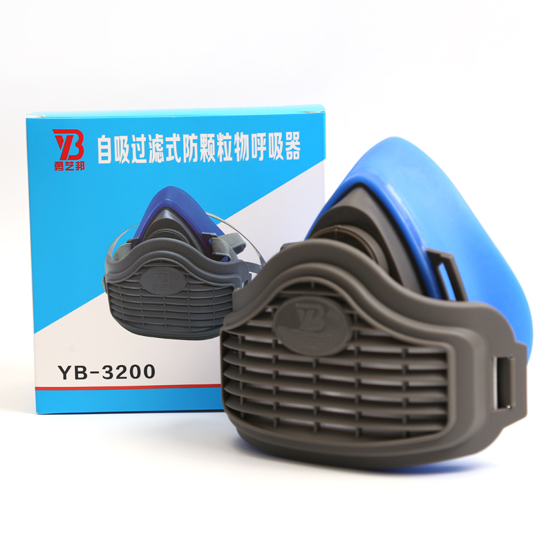 Anti Dust Respirator Filter Gas Mask Set Chemical Anti dust Masks  Industrial Dust Smog Paint Spraying Protective MaskMasks   -