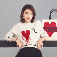 Rice White Letter Embroidery Tassel Knit Sweater Red Mesh Gauze 2019 O-Neck Pullovers Computer Knitted fashion Women