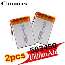 Литий-полимерный перезаряжаемый аккумулятор 1500 мАч, литий-ионный аккумулятор 3,7 в 503450 053450 для смартфона, DVD, mp3, mp4, светодиодная лампа для кам...