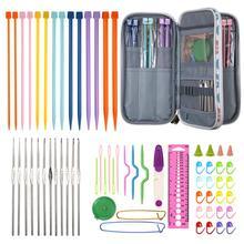 Набор крючков для вязания крючком «сделай сам», чехол для хранения, эргономичные ручки для экстремального комфорта, гладкие спицы для вязания
