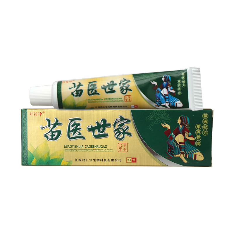 Miaoyishijia Skin Psoriasis Dermatitis Eczematoid Eczema Ointment Treatment Psoriasis Cream For Children Baby