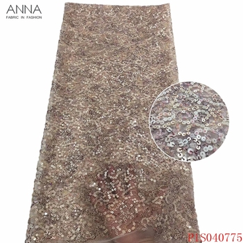 Anna latest french net lace fabric embroidered with sequins 5 yards/piece nigerian tulle fabrics african mesh laces for sewing