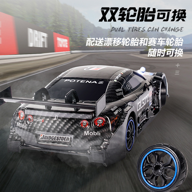 New Qida Genuine Product Remote Control Drift Car Four-Wheel Drive Drift Race Car GTR Sports Car Remote Control Toy Car Charging