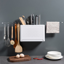 Kitchen Accessories Multifunction Home Draining Rack For Cutlery Tableware Plastic Chopstick Knife Spoon Fork Storage Holder chopstick cage kitchen rack wall mounted shelf receives water draining chopstick barrel knife holder kitchen knife holder