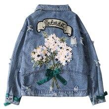 Spring Women Frayed Denim Bomber Jacket Appliques Vintage Elegant Outwear Autumn