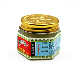 Image 1 - 15g/box White Tiger Balm Pain Relief Plaster Ointment Insect Bites Extra Strength Arthritis Joint Pain Body Massage Oil Cream