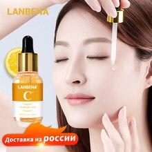 LANBENA VC Whitening Face Serum Essential Oils Facial Essence Fade Dark Spots Freckles Moisturizing Brighten Nourishing Skin