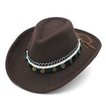 Mistdawn унисекс полушерстяные ковбойские шляпы fedora Шляпа