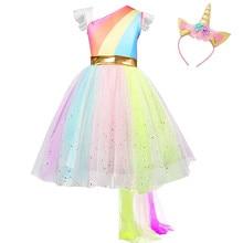 Нарядное детское платье с единорогом для девочек Радужное платье-пачка принцессы для дня рождения, Рождественский костюм для девочек 3, 4, 5, 6, 7, 8 лет