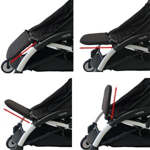 Image 5 - Yoyo passeggino accessori anteriore guard rail estendere bordo del piede per Yoya Del Bambino Tempo Del Bambino Trono passeggino paraurti bar piede bracciolo res