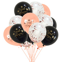 Happy Birthday Latex Balloons Party Decoration Baby Shower Decor Banner Foil Ballon Supply