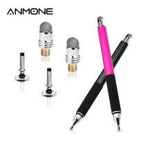 ANMONE Stylus Stift Touch Kopf Tablet Pen Leitfähigen Sucker Ersatz Stylus Zubehör Notebook Stift Ziehen Kopf Bildschirm Stift Schreiben