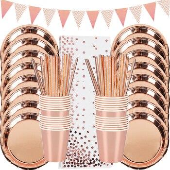 Розовое золото вечерние одноразовые столовые приборы набор вечерние украшения стола бумажные стаканчики и тарелки соломинки Свадьба День ...