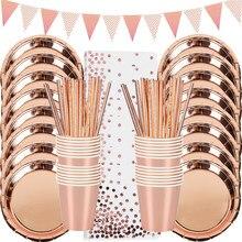 Ensemble de vaisselle jetable en or Rose, décoration de Table de fête, gobelets, assiettes, pailles, fournitures de fête d'anniversaire et de mariage
