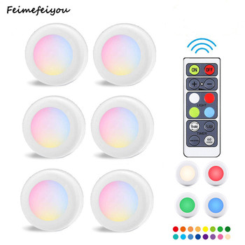 16 Colors Wireless LED Puck Light with Remote Control LED Under Cabinet Lighting Closet Light  Battery Powered Lights Stick 1