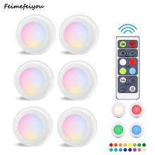 16 цветов беспроводной светодиодный светильник шайба с пультом