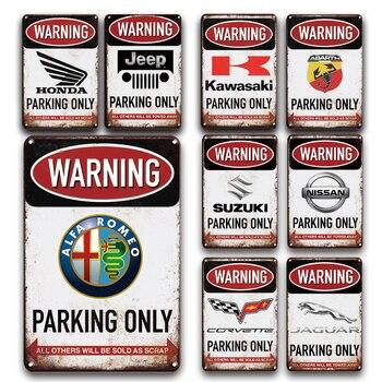 Retro samochód Parking tylko znak ostrzegawczy Vintage Parking metalowy znak blaszany naklejka ścienna garaż dekoracyjne tablice zardzewiały plakat na blasze Decor