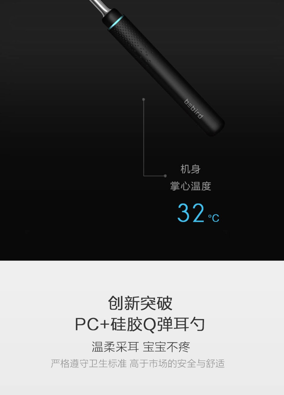 Xiaomi Youpin bebird M9 Pro Smart Visual Ear Stick  (24)
