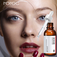 ROREC 100% Plant Moisturizing Face Serum Facial Hyaluronic Acid Anti-Acne Essence Care Anti-Aging Wrinkle Whitening Brighten