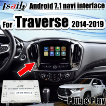 Android 7.1 Multimedia video interface for Chevrolet Traverse 2014-2019 year with MyLink system support carplay , android auto(China)