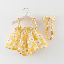 Baby Girls Clothes Set Striped Printed Outfits 0-24M
